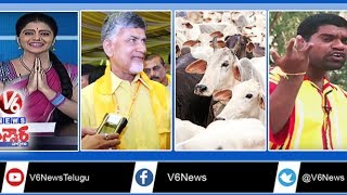 TDP Mahanadu | Centre Bans Sale Of Cattles | Water Connection For Rs 1 | Teenmaar News