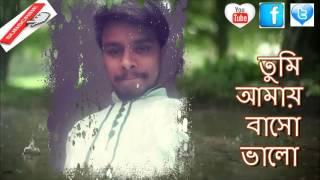 তোমার আমার টুকরো সুতোর বাঁধন 2017|| lyric video by innocuons pias