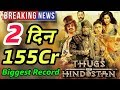 Thugs Of Hindostan 2nd Day Record Breaking Box Office Collection | Aamir Khan thumbnail