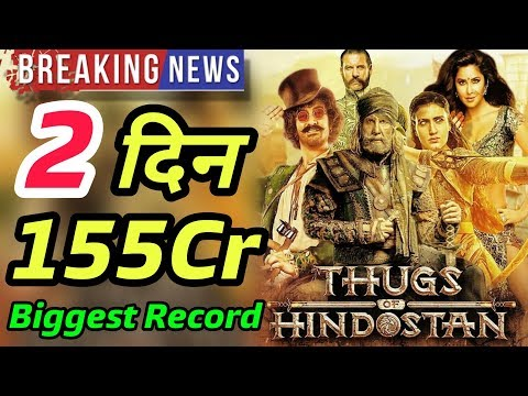Thugs Of Hindostan 2nd Day Record Breaking Box Office Collection | Aamir Khan