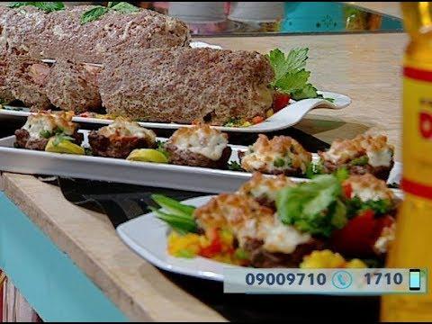 قالب اللحم باشكال مختلفه ومبتكره من الشيف نونا حلقه البلدى يوكل
