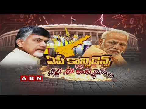 Debate On Injustice To TDP Over Time Slot Allotment For No Trust Debate | Public Point | Part 1