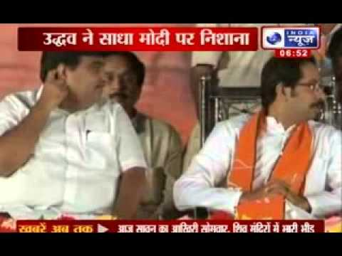 India News : Narendra Modi as PM will 'drag' Dawood Ibrahim to India, says Shiv Sena