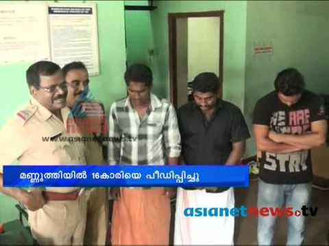 16-year-old Girl Raped:thrissur News:chuttuvattom 6th Aug 2013 ചുറ്റുവട്ടം video