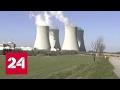 Над Украиной нависла тень Чернобыля
