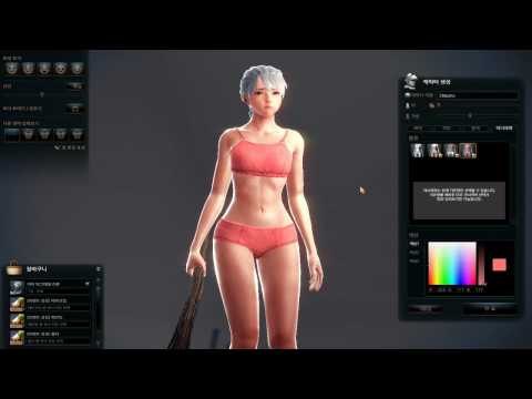 Mabinogi Heroes - Character Creation Evy