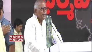 My Heart Full Thanks To AP CM For Doing This Protest: N. Rama Rao | #DharamPorataDeeksha