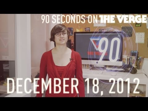Apple, Samsung, Foursquare, and more - 90 Seconds on The Verge: Tuesday, December 18, 2012