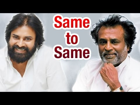 Rajinikanth & Pawan Kalyan | Same to Same | Unknown Facts | Telugu Movie News