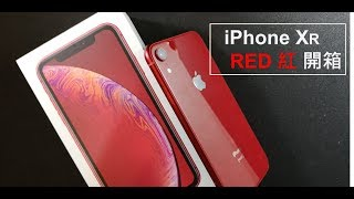 iPhone XR RED 紅 開箱 Unboxing