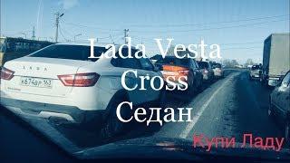 Lada Vesta Cross седан, на дорогах Тольятти