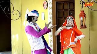 Navratri Special जोगणिया के नाचा | माताजी सुपरहिट DJ सांग | एक बार जरूर देखे | Rajasthani DJ Song