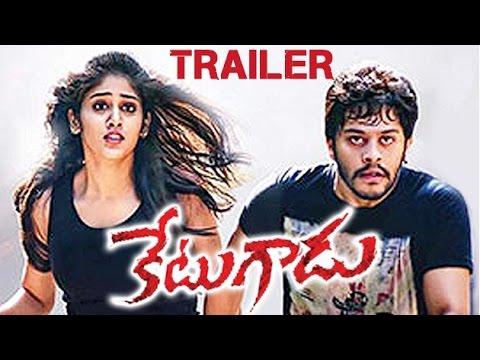 'Ketugadu' Movie Theatrical Trailer | Tejus, Chandini Chowdary | Review  | Lehren Telugu Photo Image Pic