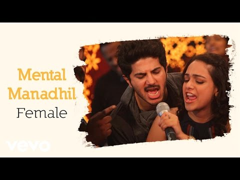 OK Kanmani - Mental Manadhil Female Lyric Video | A.R. Rahman, Mani Ratnam