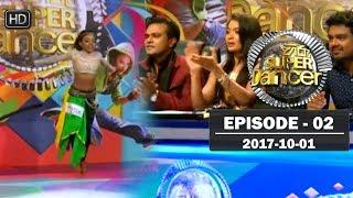 Hiru Super Dancer | Episode 02 | 2017-10-01