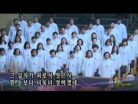내 평생에 가는 길,  2017.12.17.,  선한목자교회 할렐루야찬양대,  지휘 이경구 권사
