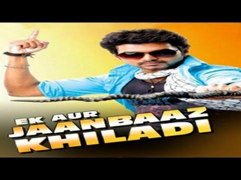 Ek Aur Jaanbaz Khiladi Full Movie Part 1 video
