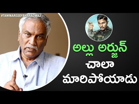 Tammareddy Bharadwaj About Allu Arjun | Tammareddy on Naa Peru Surya Naa Illu India and Mahanati