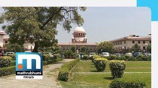Attack On Adult Inter Caste Couple Illegal: SC  Mathrubhumi News