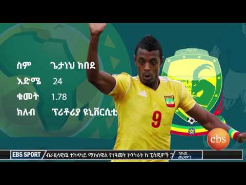 Ebs Sport:  Latest Sport News June 7 2016