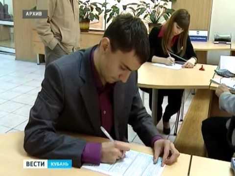 Ассоциация страховых организаций краснодарского края (861) 210 1000