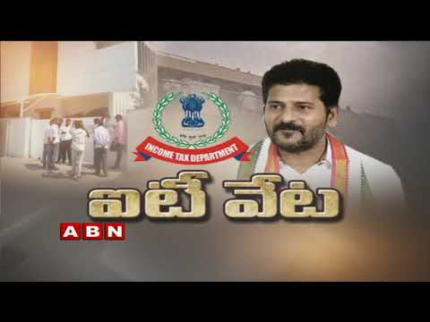 IT Officials Investigates T-Congress Leader Revanth Reddy | Updates | ABN Telugu