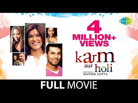 Watch Karma Aur Holi (2009) Online Free Putlocker