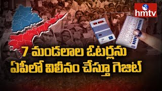 Confusion Ends Among Voters in 7 Andhra Mandals | hmtv