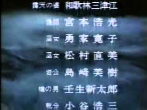 宮本 武蔵 1990 年 の テレビ ドラマ