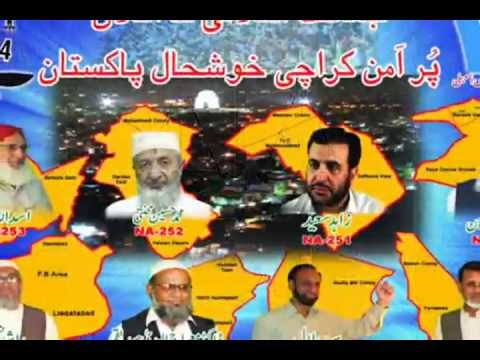 Kay Maidan Maray Ga Aab Kay Tarazu-Jamaat Election Song
