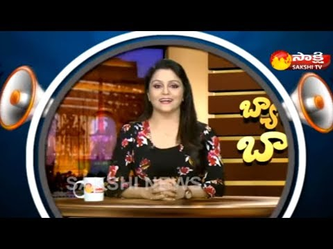 """Band Baaja"" Political Satire Show on Sakshi TV 
