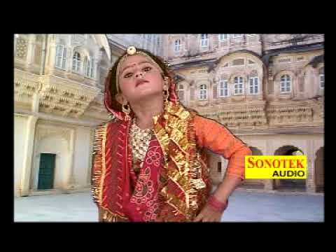 Bhojpuri bhakti song  - sham ji ka lifafa