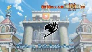 Download Fairy Tail Movie Opening 3Gp Mp4