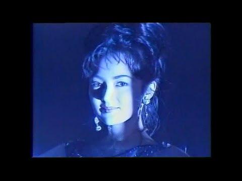 畠田理恵 ミディオス 1992 8 - YouTube