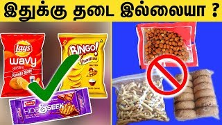 Vikrama Raja Speech About Plastic Covers ban