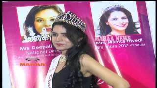 Mrs India 2017 Finalist Mamta Trivedi