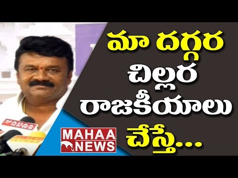 Talasani Srinivas Yadav Shocking Comments on CBN | Chandrababu Naidu | Mahaa News