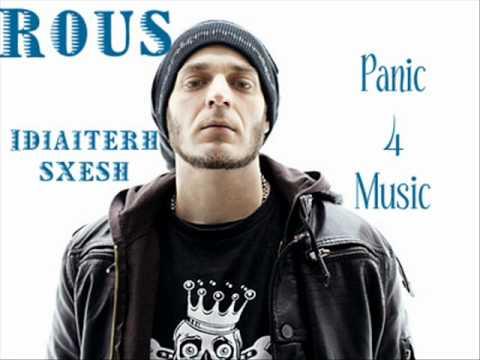 Idiaiterh sxesh Rous Ιδιαίτερη σχέση Ρους - New Song 2011