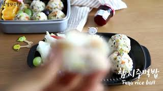 Korean's Tuna Rice Ball Recipe