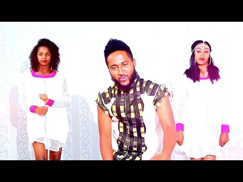 Yonas Afera Ft. Mulualem Takele & Gildo Kassa - Yene Shega - New Ethiopian Music (Official Video)