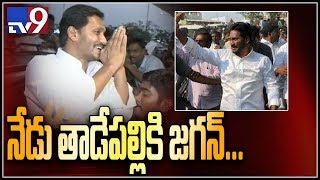 YS Jagan to pay tributes to YSR at Idupulapaya today