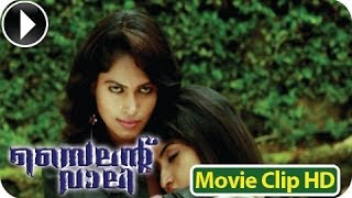 Silent Valley - Malayalam Full Movie 2013 - Silent Valley - Romantic Scene 2/21