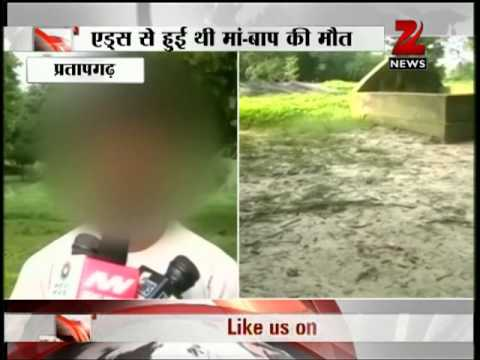 Zee News: Siblings forced to live in cemetery in Pratapgarh, Uttar Pradesh