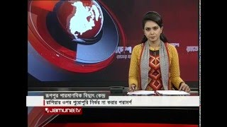 Russia and Nuclear Power Plant in Bangladesh : Mahfuz Mishu Report