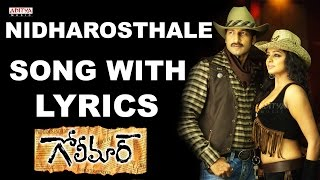 Golimaar Full Songs With Lyrics - Nidharosthale Song, Gopichand, Priyamani, Puri Jaganadh
