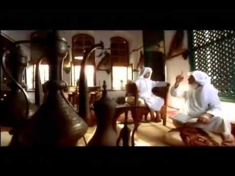 SAUDI ARABIA  CULTURE & HERITAGE