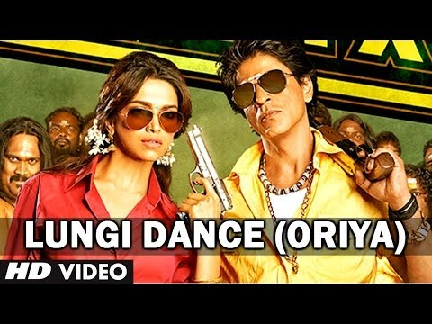 Lungi Dance Song Oriya Version | Chennai Express | Shahrukh...