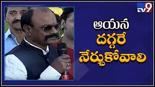 Mahavidya Pandit Veerabhadra Rao speech at Vaishnav Tej's Debut movie launch