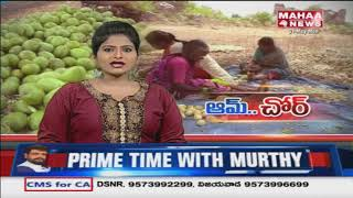 Farmers Latest News: Mahaa Rythu Anna | 21st May 2018