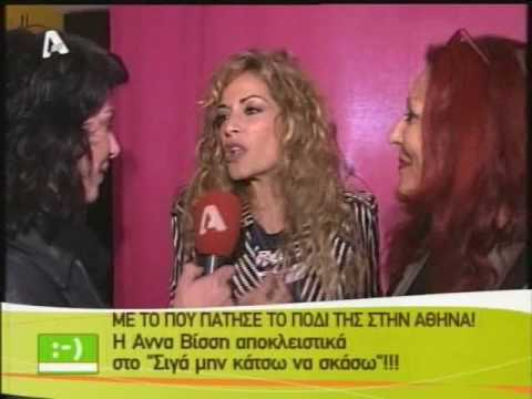 patricia field studded belt. Anna Vissi and Patricia Fields @ Alpha TV 22.10.2008 [fannatics.gr]. Oct 23, 2008 6:21 AM. www.fannatics.gr Anna Vissi and Patricia Fields @ Alpha TV